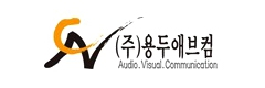 Yongdoo Avcom Corporation