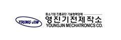 YOUNGJIN MECHATRONICS corporate identity