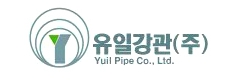 Yuil Pipe corporate identity