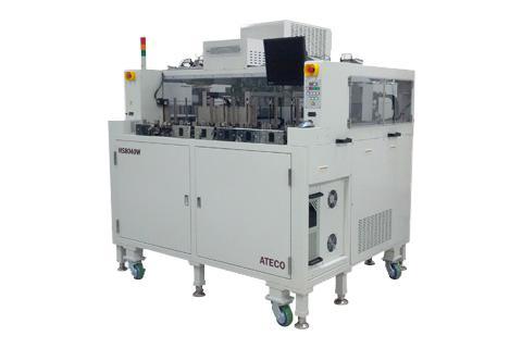 Ateco's products