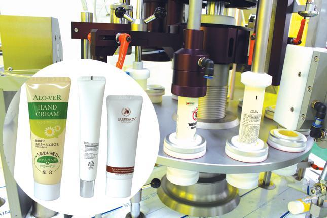 E-RE PHARMA TECH's products