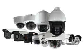 E Smart CCTV's products