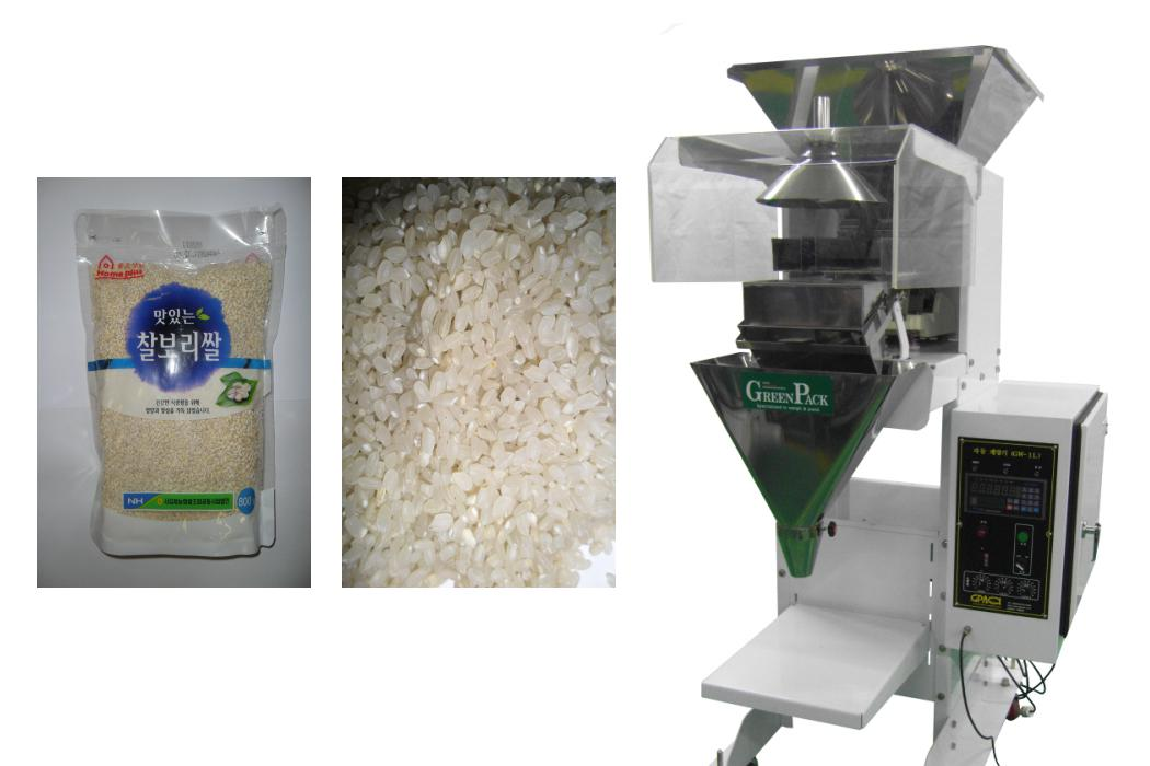 GREEN PACK's products