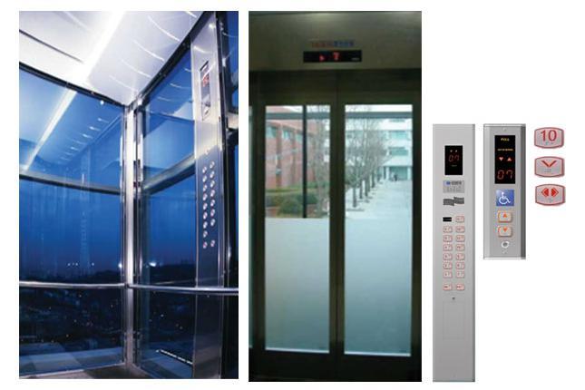 HANKOOK ELEVATOR's products