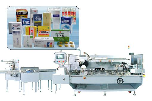 Hyundai Automatic Packaging Machine's products