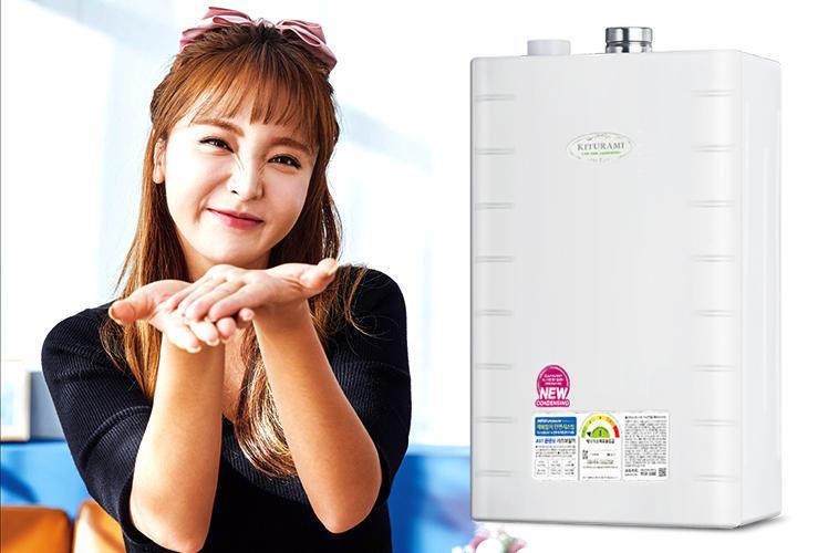 Kiturami Boiler's products