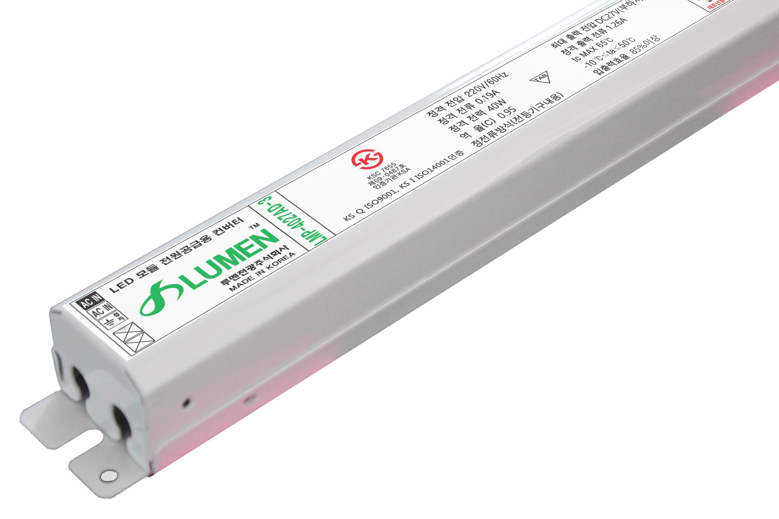 Lumen Power Saving's products