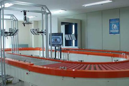 MOTION CONVEYOR's products