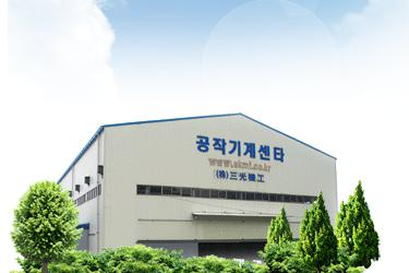 SamKwang Machine Tools's products