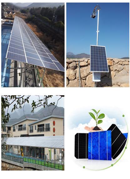 (주)일진이플러스 태양광 발전 지원사업