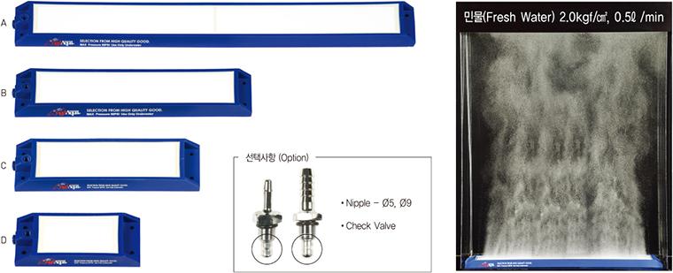 대양분산기 평판형고압분산기 (플라스틱케이스타입) DY101CFP-Series 1