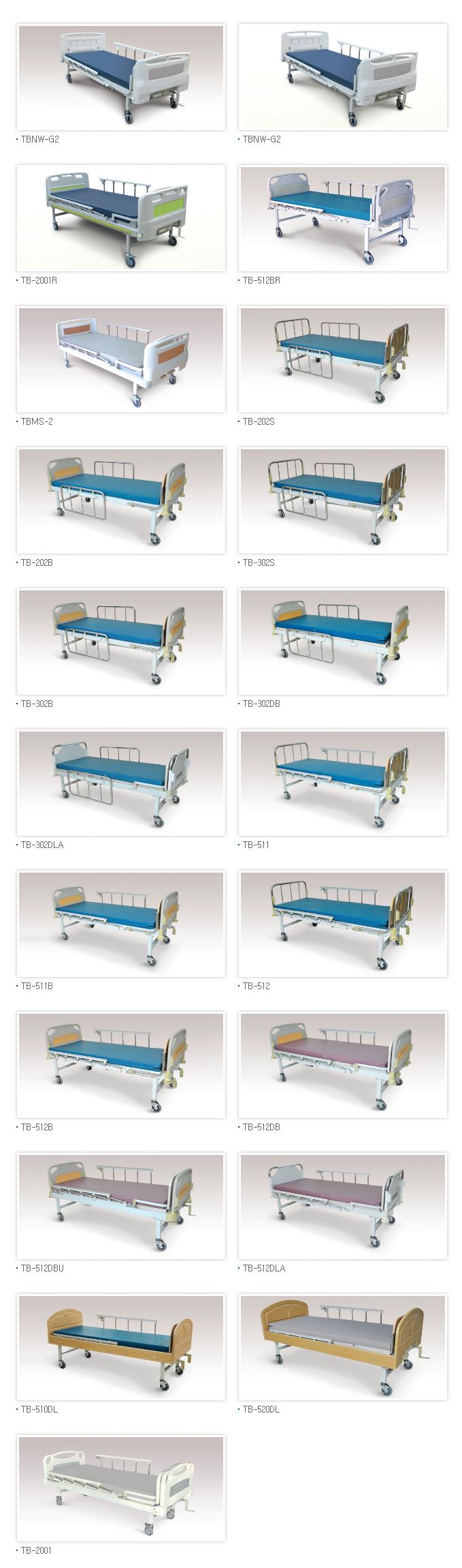 TAEDONG PRIME Manual Bed