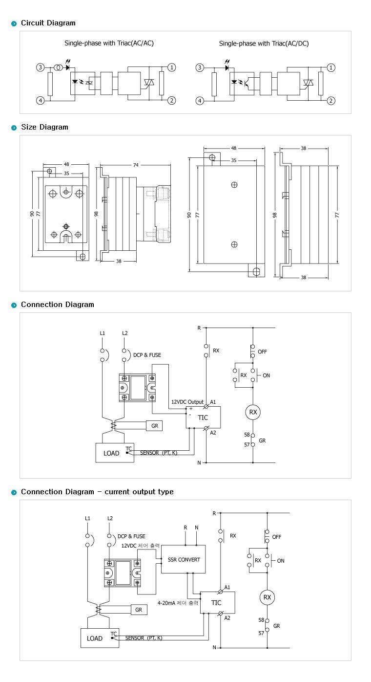 SamWha DSP SQ-Type (AC Out / DC Input + Heat Sink) WKS-1212SQH 2