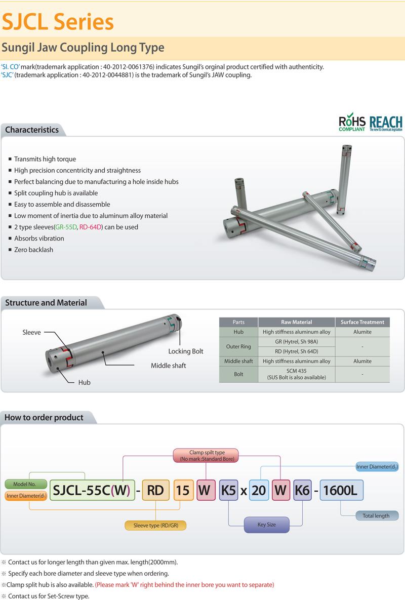 Sung-il Machinery Jaw Coupling Long Type SJCL Series