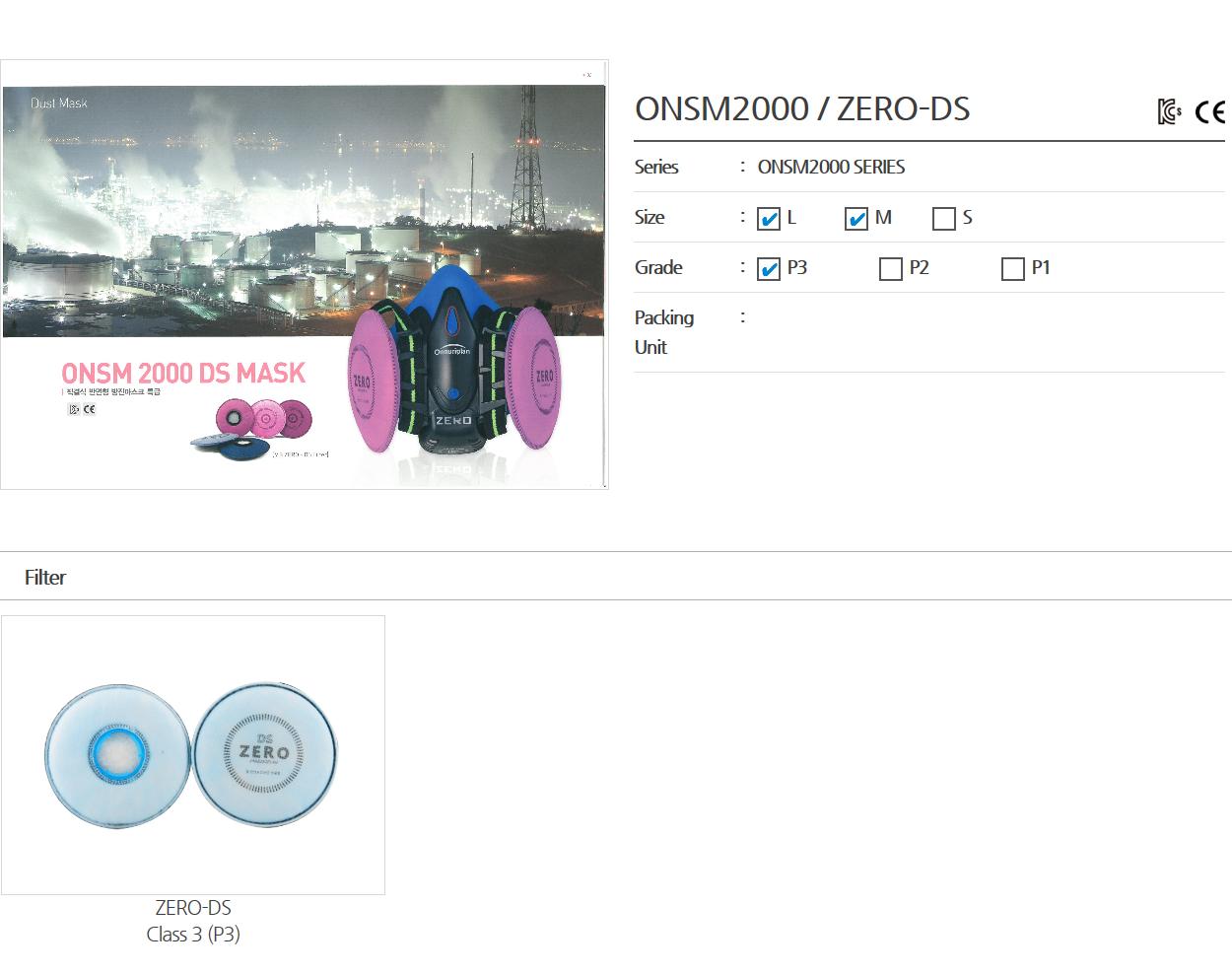 Onnuri Plan  ONSM2000 / ZERO-DS