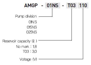 A-ryung machinery  AMGP-NS Type