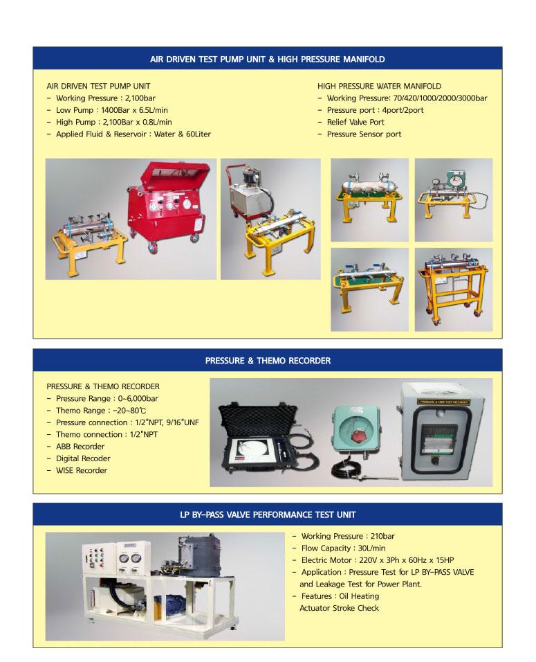 DAEHA Liquid & Manifold Test System  1