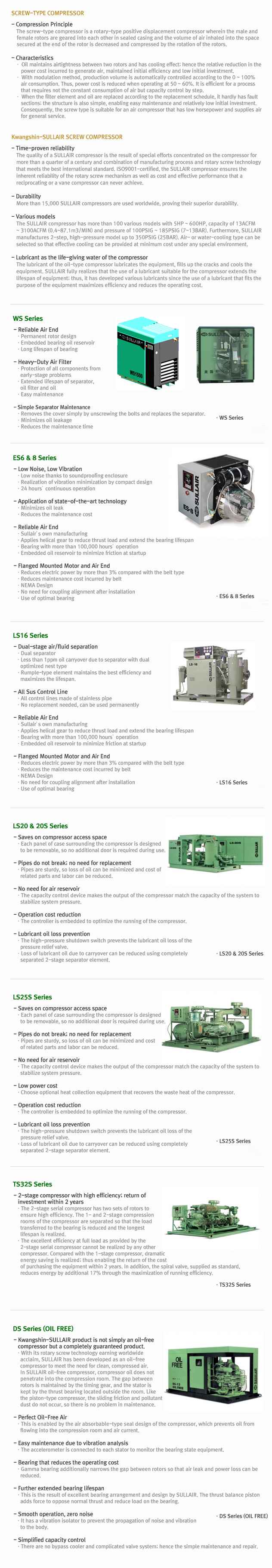KWANGSHIN Screw-Type Compressors