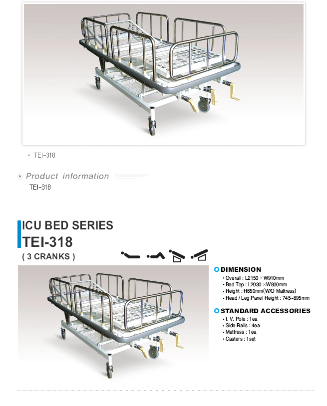 TAEDONG PRIME ICU Bed  2