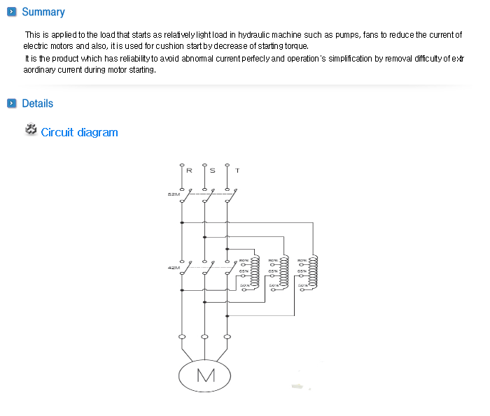 HURECX Starting Reactor