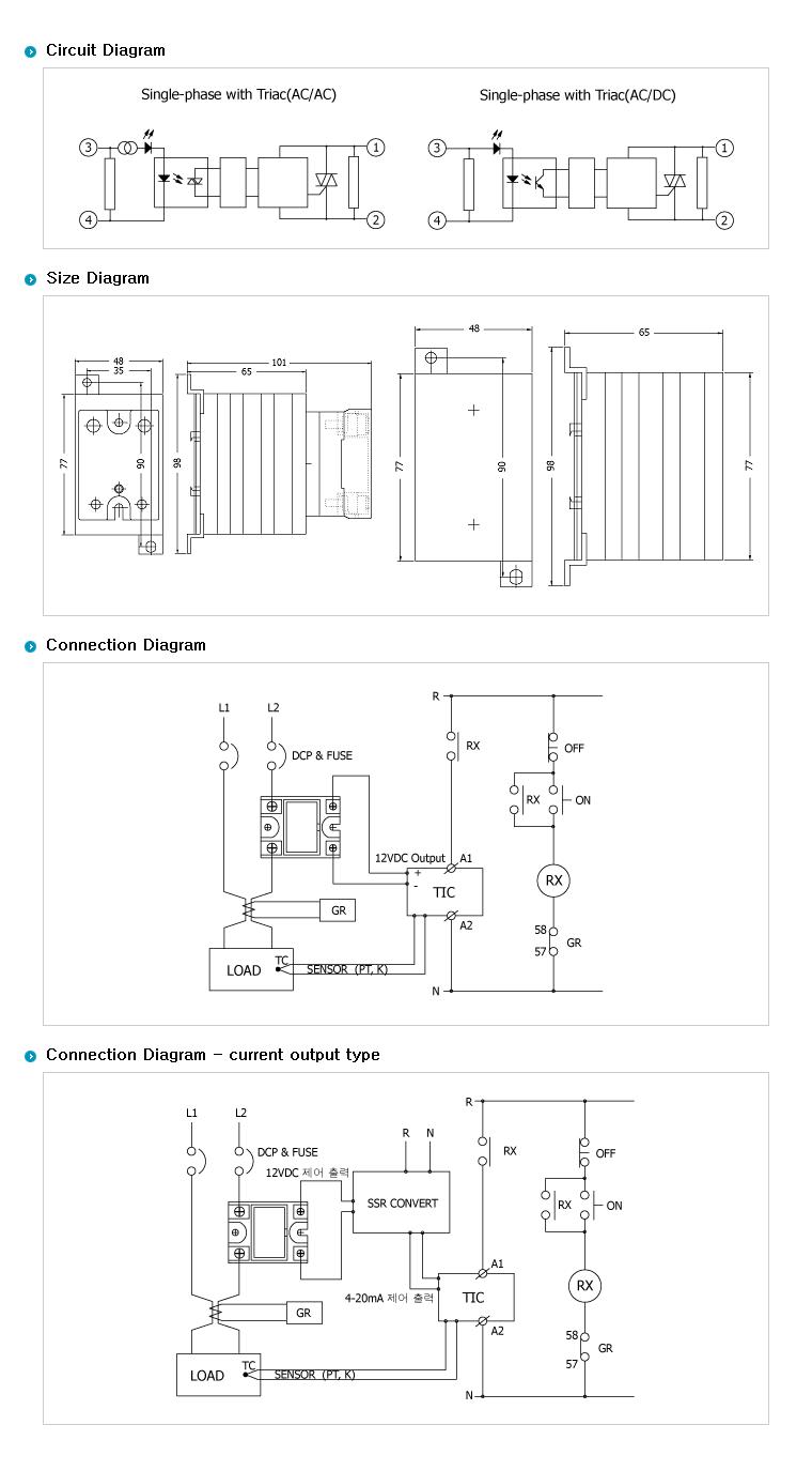 SamWha DSP SQ-Type (AC Out / DC Input + Heat Sink) WKS-1225SQH 2