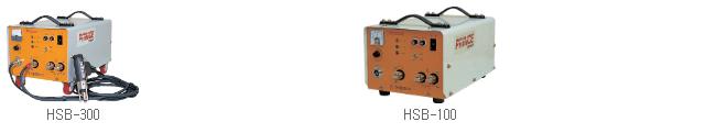 한흥전기 스터드 용접기 HSB-100/300 2