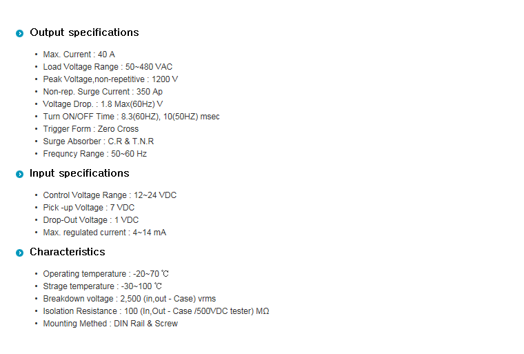 SamWha DSP Motor Only (AC Motor Forward-Reverse type/DC Input) WKS-3340FRMP