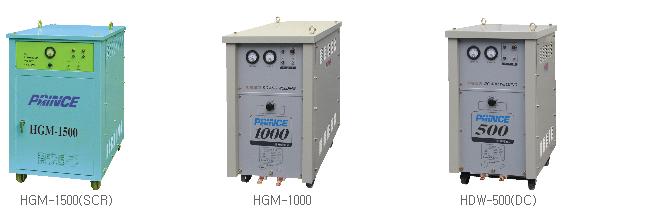 HAN HEUNG ELECTRIC Air Gouging Machine HGM-Series