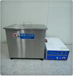 Hanshin Tech Ultrasonic cleaning system - Single tank type HS-W Series 1