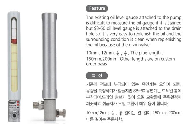 SEONG BO ENTERPRISE Level Gauge SB-60