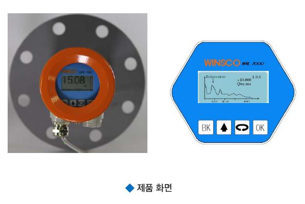 (주)윈텍 레이더수위계 WRL7000 1