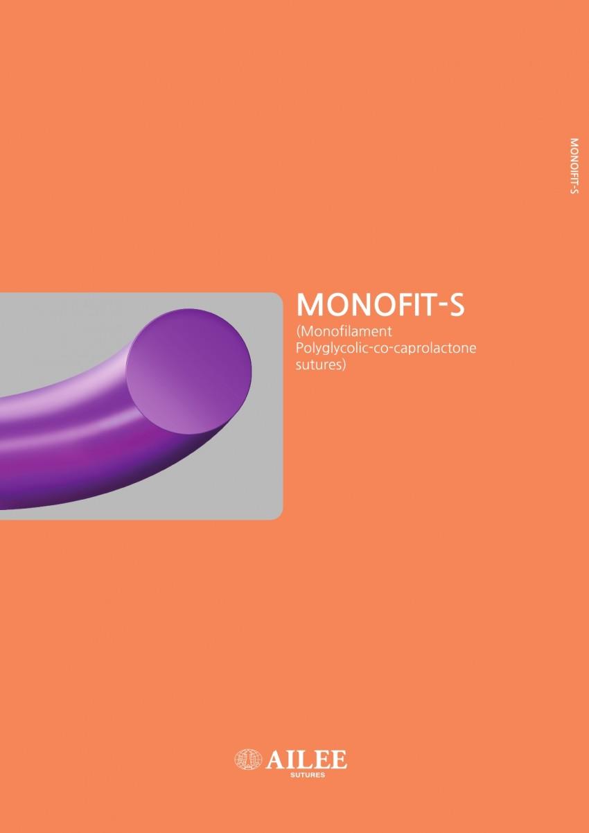 아이리 Monofit-S (PGCL)