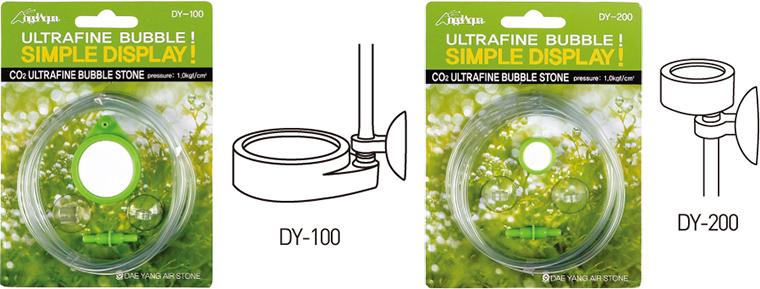 Angelaqua CO2 Ultrafine Bubble Stone / Count DY-100/200/900
