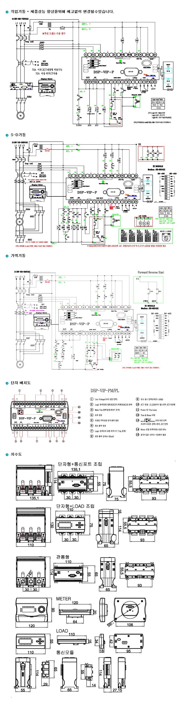 (주)삼화디에스피 전력 및(또는) 전류 형 복합모터보호계전기 DSP-VIP-PL 6