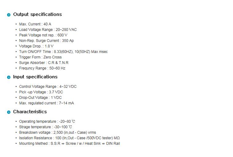 SamWha DSP SQ-Type (AC Out / DC Input + Heat Sink) WKS-1240SQH