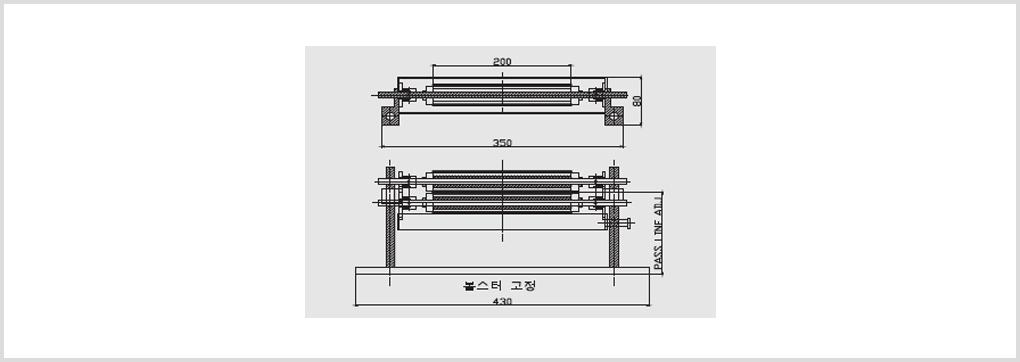 KYUNGIN ENGINEERING Oil Spread Equipment KN-Series