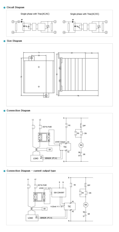 SamWha DSP SQ-Type (AC Out / DC Input + Heat Sink) WKS-1240SQH 2
