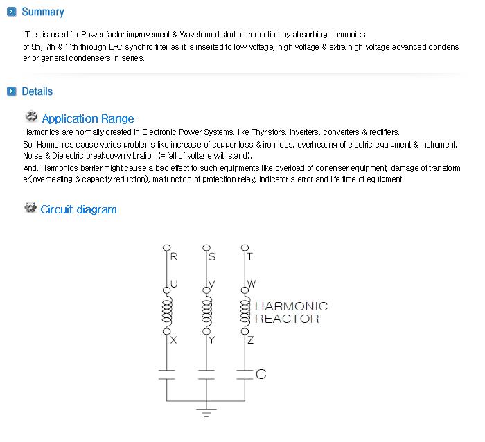 HURECX Harmonic Reactor