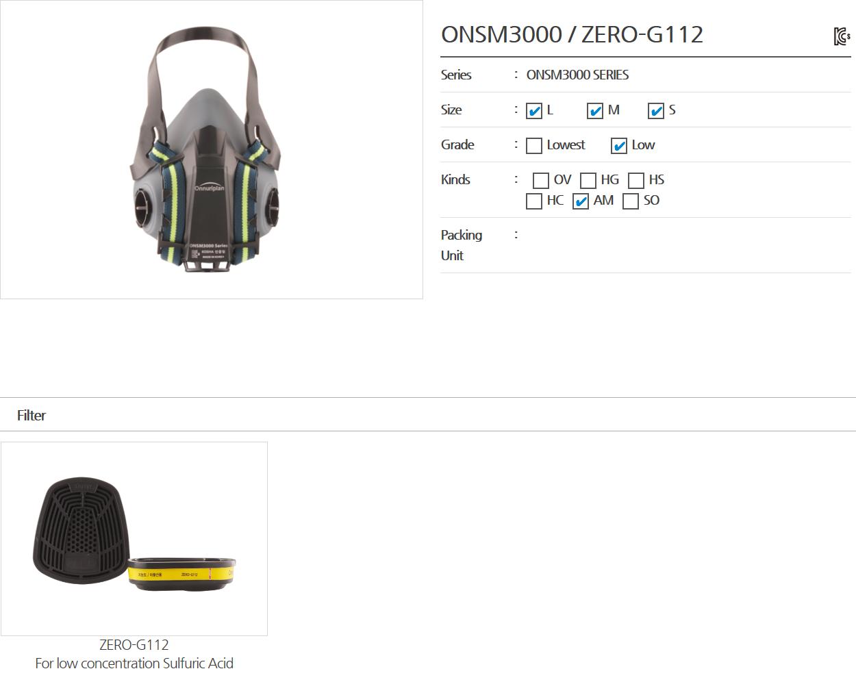 Onnuri Plan  ONSM3000 / ZERO-G112