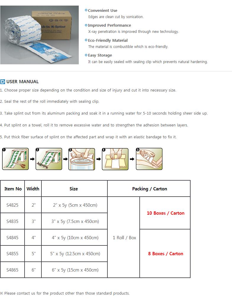 DUK-IN Splint (Non-Woven Fabric)  1