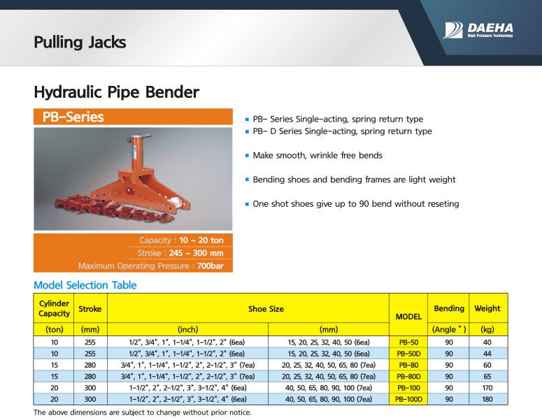 DAEHA Hydraulic Pipe Bender PB-50, PB-50D, PD-80, PD-80D, PD-100, PD-100D