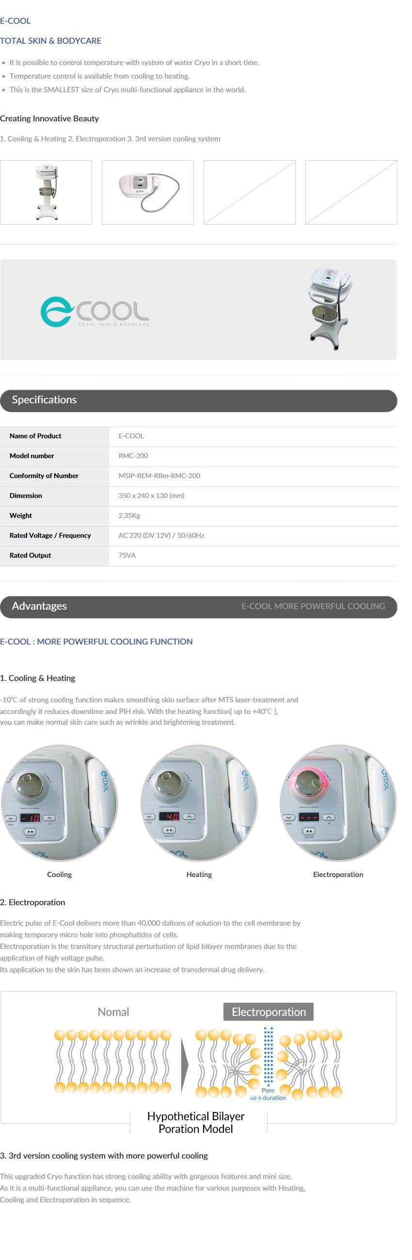 RoboMax E-Series E-SKIN/COOL 1