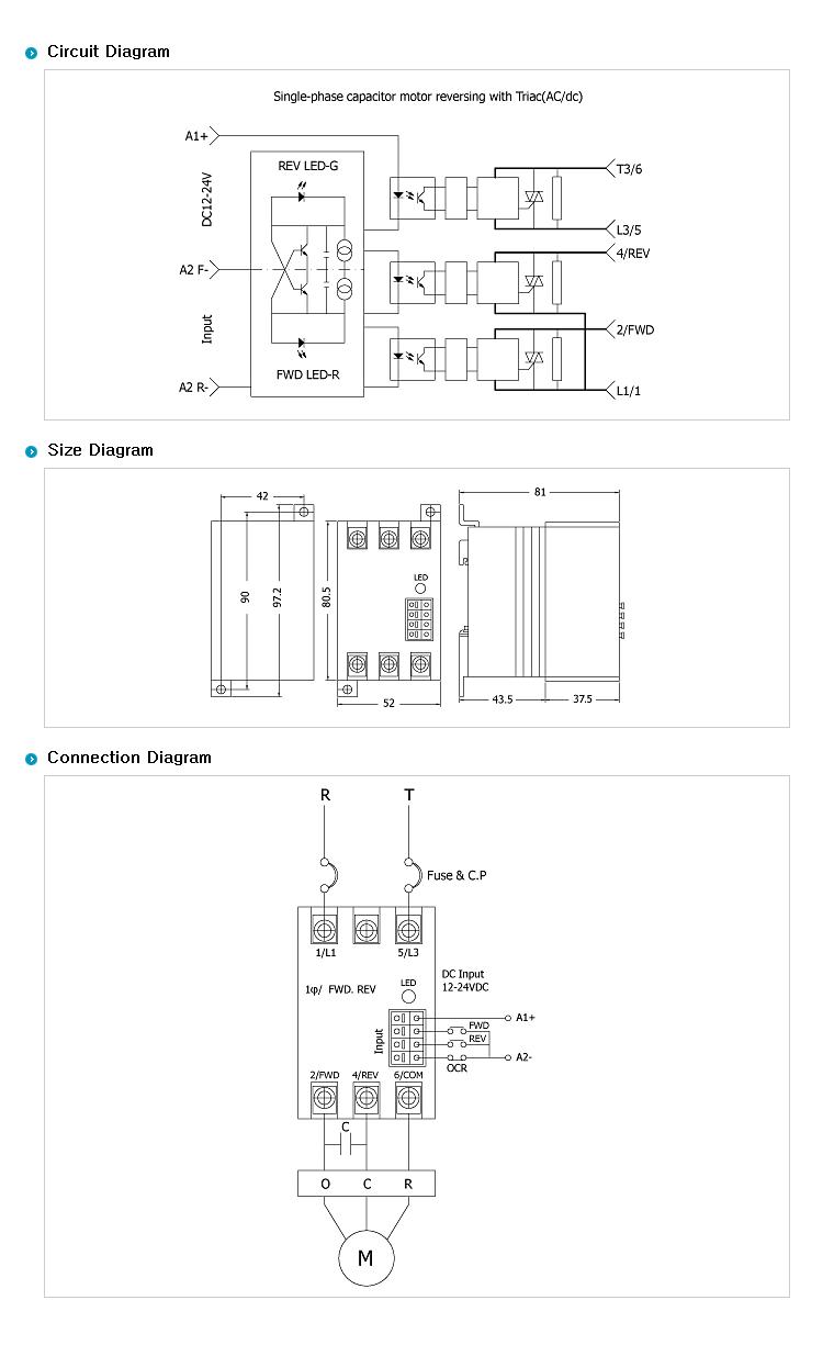 SamWha DSP Motor Only (AC Motor Forward-Reverse type/DC Input) WKS-1225FRMN 2