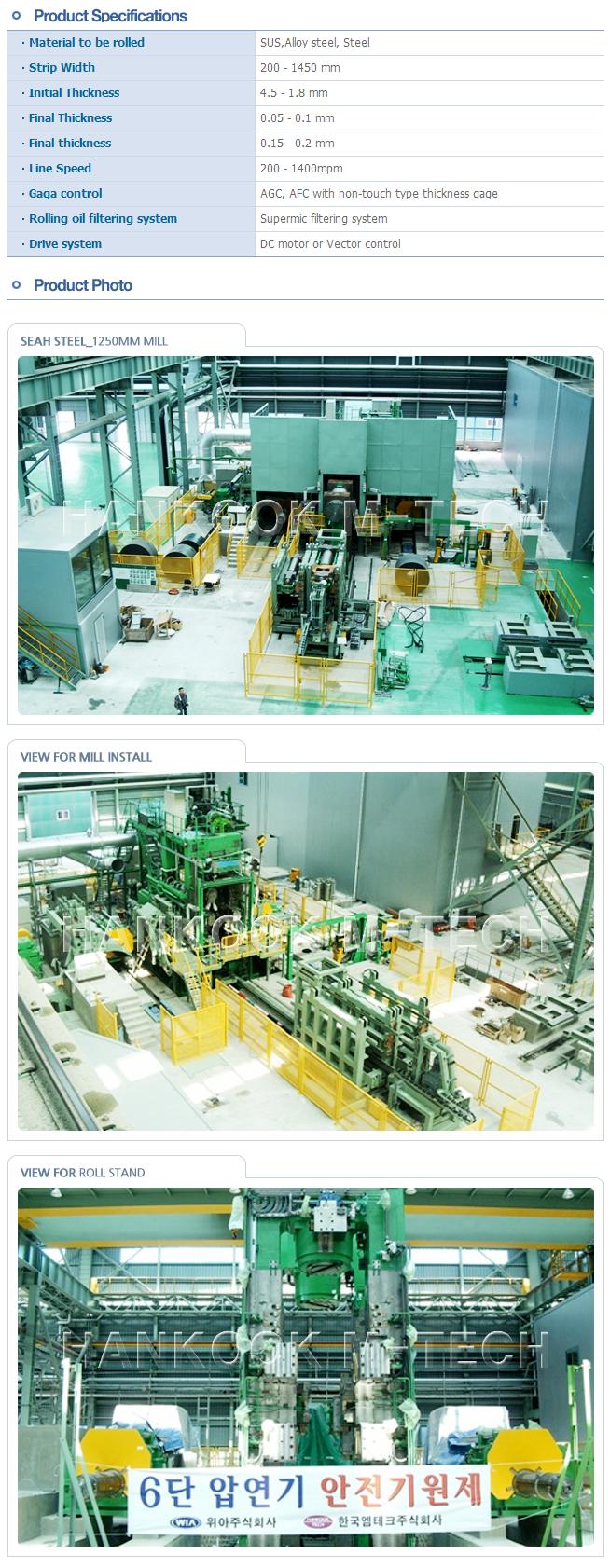 HWA SEONG B & TEC Cold Rolling Mill  1
