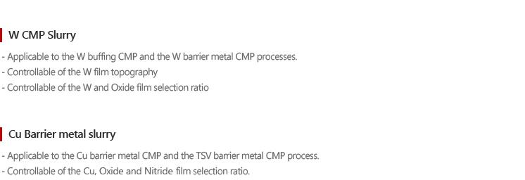 KC TECH Metal Slurry