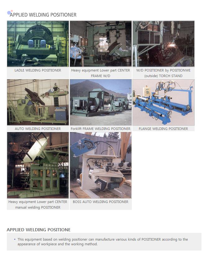 JONGHAP In Side Welding Machine