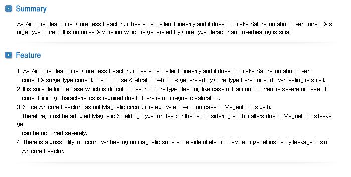 HURECX Air-Core Reactor