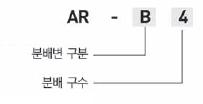 아륭기공  AR-B Type 1