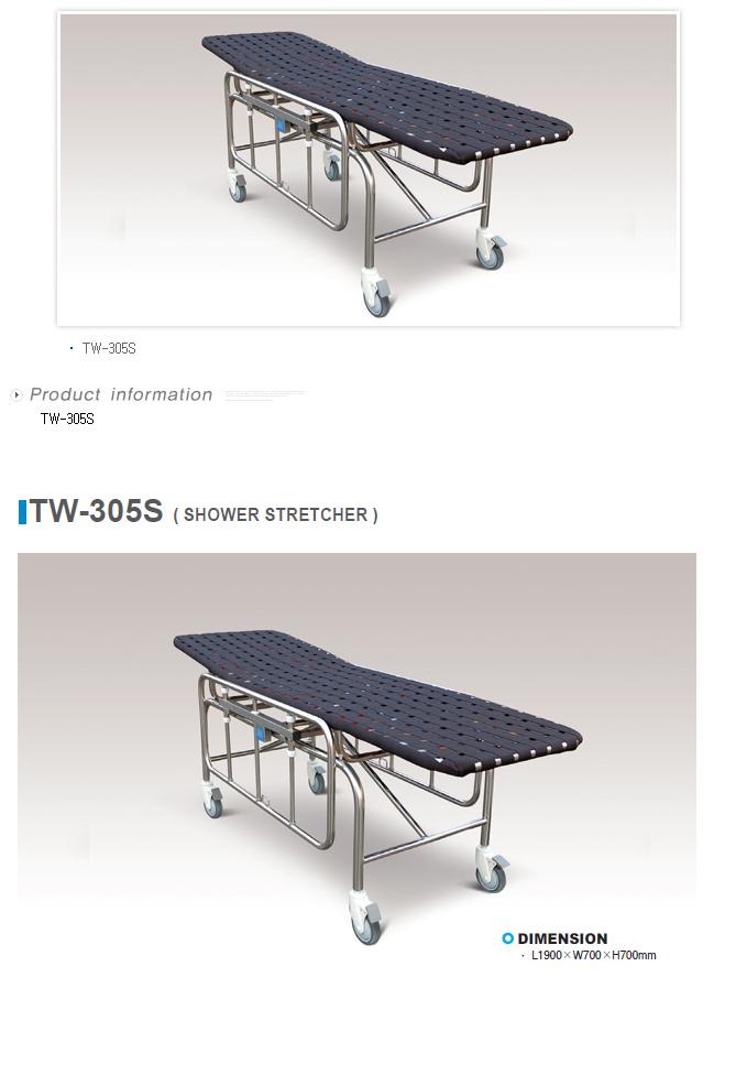 TAEDONG PRIME Patient Cart