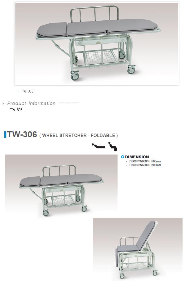 TAEDONG PRIME Patient Cart  1